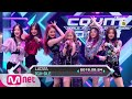Top in 4th of May, (G)I-DLE' with LATATA, Encore Stage! (in Full) M COUNTDOWN 180
