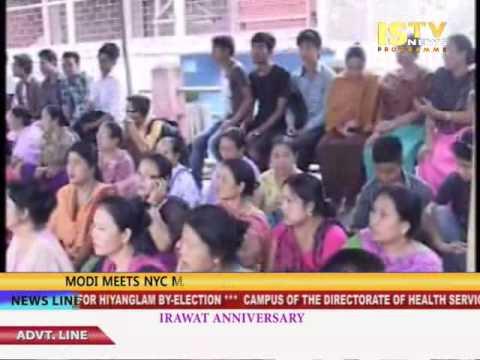 27th September 2014 Istv Manipuri News video