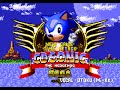 Sega Mega-CD Longplay [004] Sonic the Hedgehog CD
