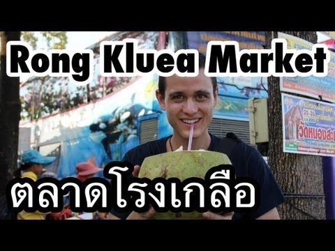 Rong Kluea Market (ตลาดโรงเกลือ) – Aranyaprathet, Thailand