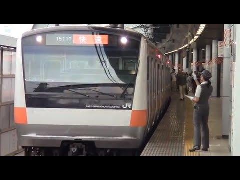 【中央線快速】八王子行き 東京駅折り返し 女性車掌から女性運転手へ - YouTube