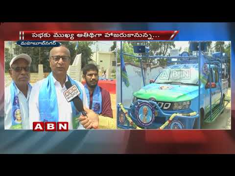Telangana Jana Samithi Public Meeting at Palamuru Today | ABN Telugu