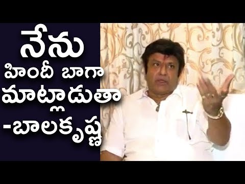 బాలయ్య  భయపడ్డాడా? Balakrishna Gives Justification On His Hindi Speech On Narendra Modi | Filmy Monk