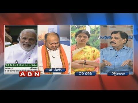 Debate | PM Modi Speech on TDP's No-Confidence Motion | Public Point | Part 1 | ABN Telugu