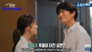 [ENGSUB] Doctor John kdrama behind the scenes making Ep 11 Ji Sung Lee Se Young