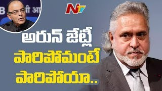 VIjay mallya Explains About Arun Jaitley hand In his Flee to US | NTV