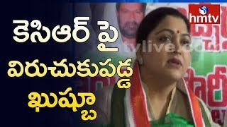 Actress Kushboo Sensational Comments on KCR | Telangana Congress | Jadcherla | hmtv