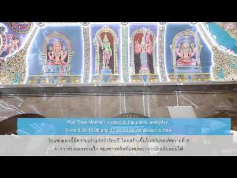 BKK hindu temple fix08