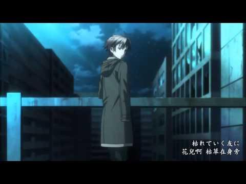 Egoist - Euterpe(official video)[Full]
