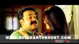 Shikkar - Shikkar malayalam movie Trailer 3gp