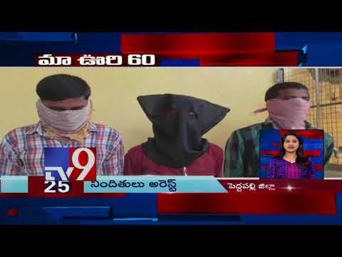 Maa Oori 60 || Top News From Telugu States || 05-08-2018 - TV9