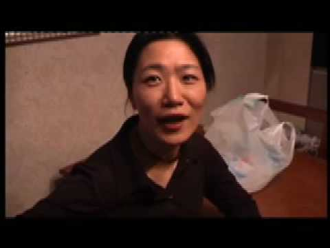 Pusan 2008