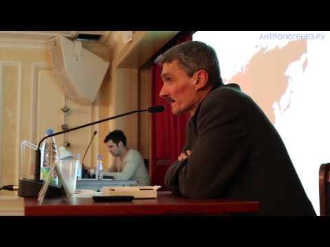 Спорные вопросы ранней истории Homo sapiens
