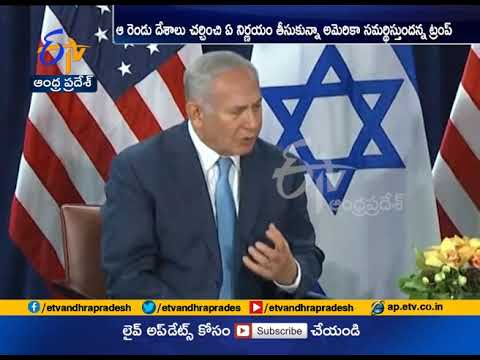 Two State Solution Works Best Trump On Israel Palestine Conflict