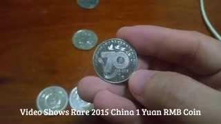 Rare: 1 Yuan 2015 RMB Coin (China 70th Anniversary Commemorative)