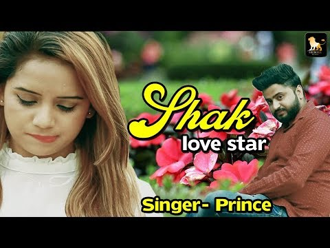 Shak || prince || love star || Shergill records || official full video 2017