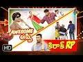 Jabardasth 13th December 2018 Full Episode ETV Telugu mp3