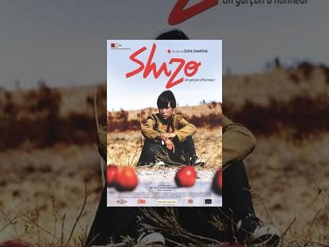 Шиза (фильм)