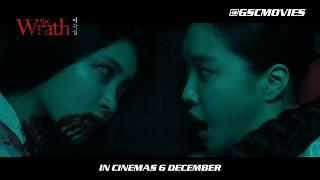 THE WRATH (Official Trailer) - In Cinemas 6 December 2018