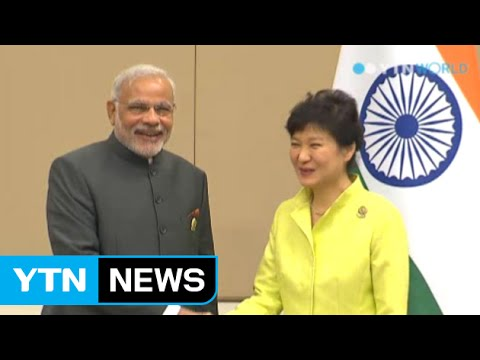 Pres. Park, Indian PM Modi to hold summit in Seoul May 18 / YTN