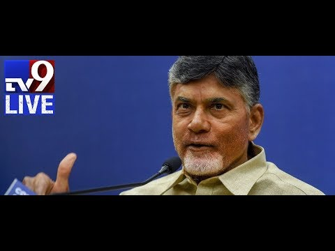 CM Chandrababu Interaction With Students On Global Competitiveness || Live - TV9