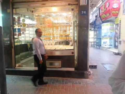 Dubai Gold Market by Khawaja Hussain