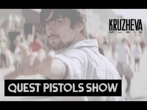 Quest Pistols - Забудем все (official video)