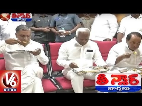 TRS Ministers Tastes Govt Mid Day Meals For Students | Teenmaar News | V6 News