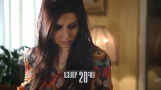 Luysi Pahapan - Episode 33