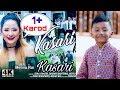 Melina Rai  र ५ बर्षीय गायक AR Budathoki को गीत २० लाख पटक भन्दा बढी हेरियो Kasari Kasari