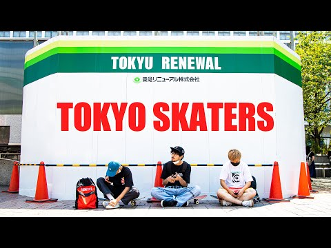 TOKYO SKATERS DAY IN THE LIFE