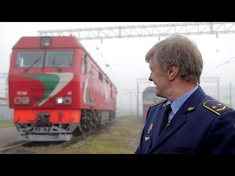 Специальный репортаж «5 Слет машинистов Белорусской железной дороги»