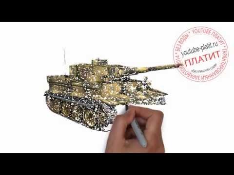 Нарисованные карандашом поэтапно картинки танков  Как легко нарисовать военный танк