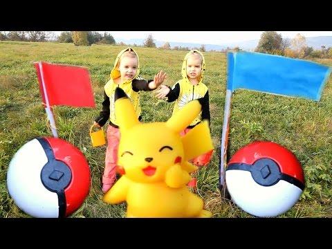 Pokemon GO Челлендж Шарики с Сюрпризами игрушки Покемон ловим Пикачу Покемоны Surprise PokeBall toys
