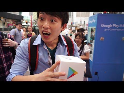 Google Play夾公仔送電話?