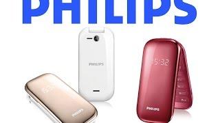 Philips E320 обзор