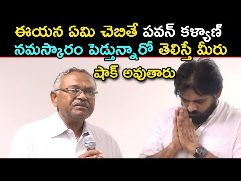 N Sudhakar Rao appointed as Member of Party Advisory Council by Pawan Kalyan || AP Janasena Party