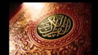 Quran Audio English Translation Only Chapter 57 114Al Hadid The Iron