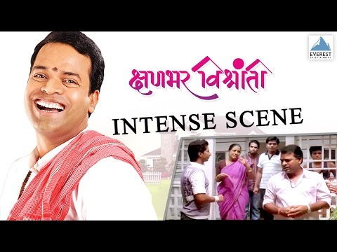 Very Intense Scene From Kshnabhar Vishranti video