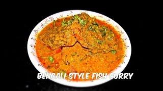 Bengali style fish curry   Shorshe Bata Diye Mach er Jhal   Mustard fish curry recipe   Fish Recipe