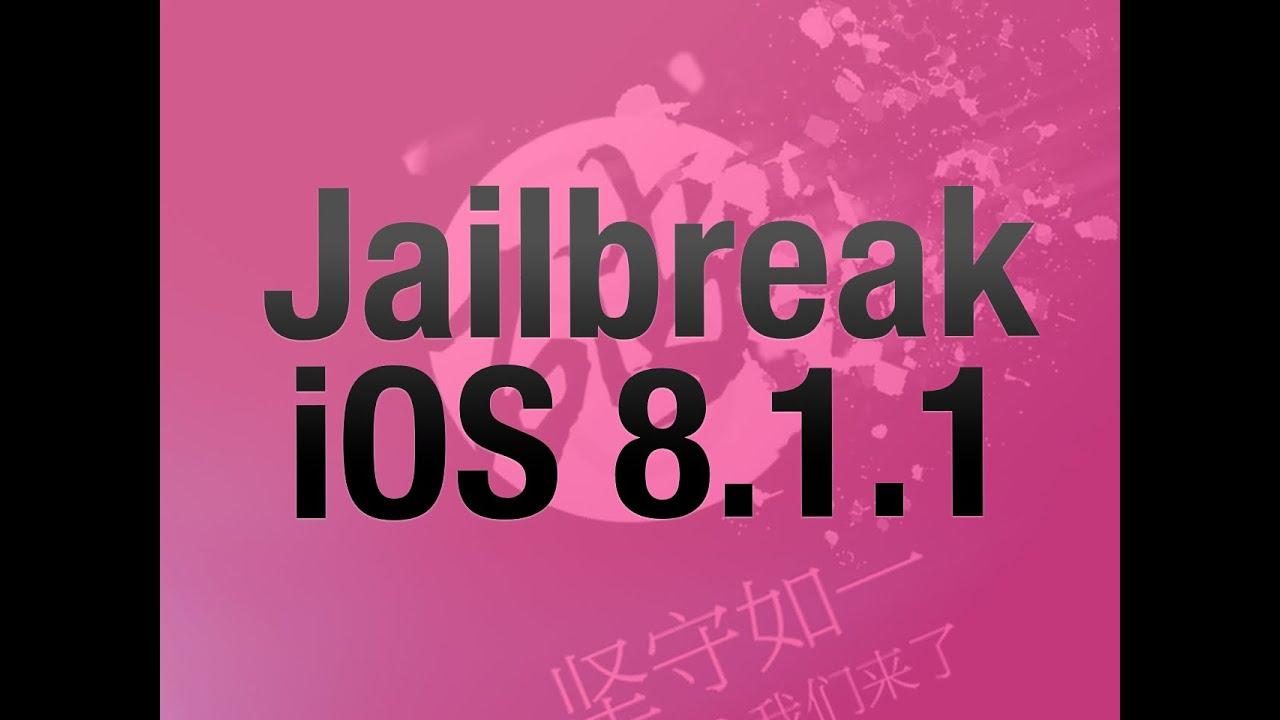 لعمل جيلبريك iOS 8.1.1