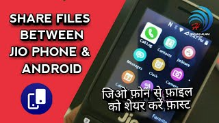 Share Files Between Jio Phone & Android Phone Using Jio Switch App In Hindi