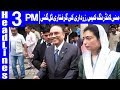 IHC Accepts Bail of Asif Zardari in Money Laundering Case | Headlines 3 PM | 18 August | Dunya News