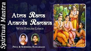 Atma Rama Ananda Ramana ( Full Song )