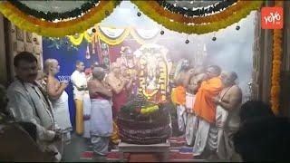 వైకుంఠ ఏకాదశి లక్ష్మి నర్సింహా స్వామి దర్శనం చూడండి  | Telangana News | Yadadri