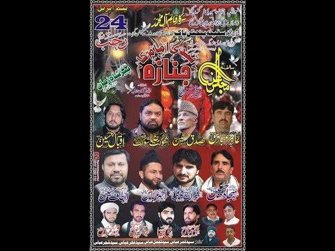 ???? Live Majlis-e-Aza | 1 April 2019 | Safina Panjtan Pak Gujrat ( www.Gujratazadari.com )