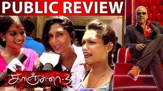 Kanchana 3   Public Review   FDFS