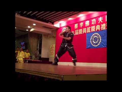 Choy Lay Fut Kung Fu International Union 2013: Edmund Ng Choi Lee Fut Kung Fu Club Image 1