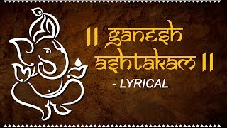 Shri Ganesha Ashtakam - श्री गणेशाष्टकम् - with English & Sanskrit Lyrics
