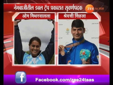 CWG | India Wins Gold